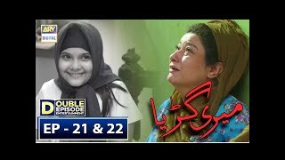 Meri Guriya Episode 21 & 22 - 19th September 2018 - ARY Digital Drama