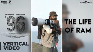 96 | The Life of Ram - Full Vertical | Vijay Sethupathi, Trisha | Govind Vasantha | C. Prem Kumar
