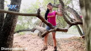 Kamar thar chakar (Retish pandey song )