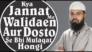 Kya Jannat Me Walidaen Aur Dosto Se Bhi Mulaqat Hongi By Adv. Faiz Syed