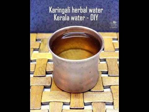 Karingali to purify water - Herbal water recipe