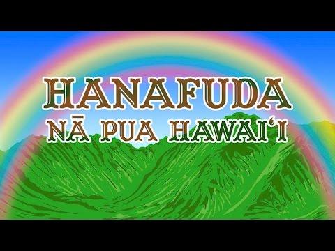 Hanafuda Na Pua Hawaii Complete Instructions