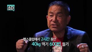 """[9회] '뽀빠이' 이상용 """"방송 퇴출로 경제적 어려움 겪어"""""""