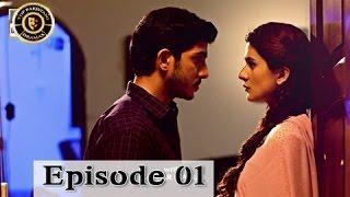 Muqabil Episode 01 - ARY Digital Top Pakistani Dramas