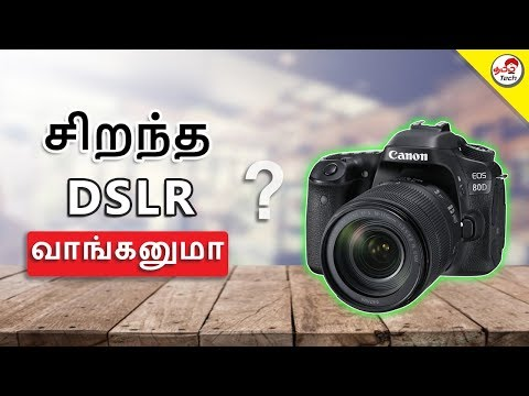 Top 8 Basic Tips for Buying DSLR 📷  | Tamil Tech