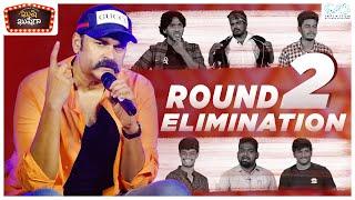 Kushi Kushiga | Elimination Round 2 | Telugu Comedy Series | Nagababu Konidela Originals | Infinitum