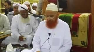 MO.MAKKI - WALID SAHAB KA WAQIAAH