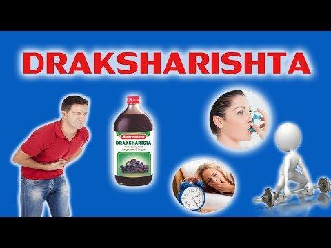 DRAKSHARISHTA - पुराने से पुराने दमे के लिए एक मात्र आयुर्वेदिक दवा।