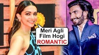 Deepika Padukone Announces Her New Film   A Dark Romantic Movie   Jio Mami Movie Mela 2019
