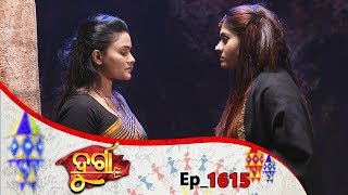 Durga | Full Ep 1615 | 12th Feb 2020 || Odia Serial – TarangTV