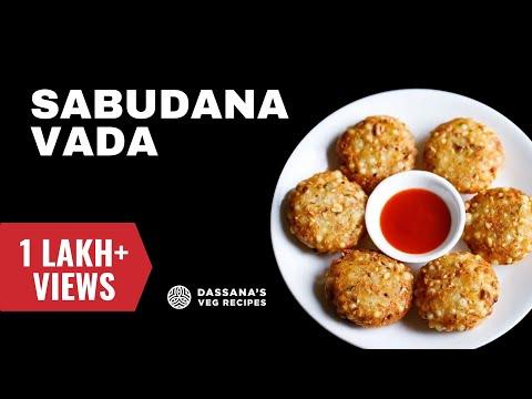 sabudana vada recipe - how to make sabudana vada recipe for fasting