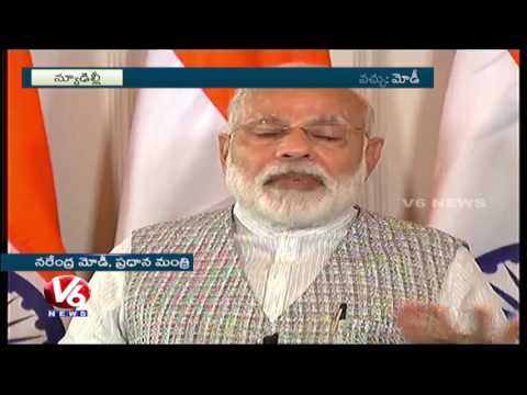 Married Women Can Retain Maiden Names In Passports : PM Modi | V6 News