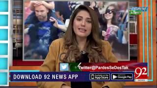 Pardes Se Des Tak | 16 Dec 2018 | 92NewsHD