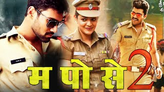 New South Indian Movies Dubbed in Hindi 2019 Full   Latest Blockbuster Action/Romantic Movie 2019