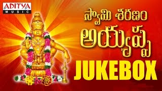 Swamy Saranam Ayyappa - Ayyappa Swamy Songs | Raghuram | Telugu Popular Devotional Songs