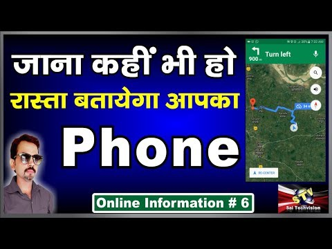 How to use Google Map in Android in Hindi