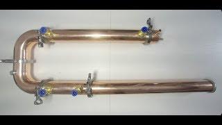 Медный самогонный аппарат на клампах самогонный аппарат великие луки