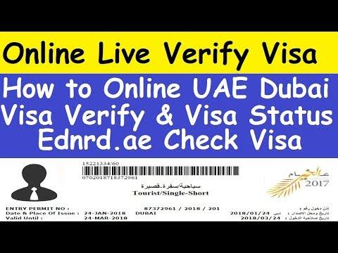 Online UAE Dubai Visa Verify Live Demo l Dubai online Visa Status l UAE Visa Online Verify Proof