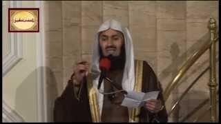 Mufti Ismail menk: 26 Prophet Dawood (pbuh) - part 2