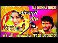 Download  Shadi Hote Jaan Bhula Jaibu Ka Ho Khesari Lal Yadav Dj Suraj Rock Shaawaaz Pur 7301493022  MP3,3GP,MP4