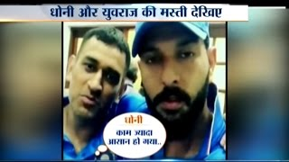Yuvraj Singh Pays Tribute to MS Dhoni as Captain, Shares a Selfie Video
