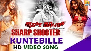 "Kuntebille | ""Sharp Shooter"" Hot HD Video Song | feat. Diganth, Sangeetha Chauhan, Aindritha Ray"