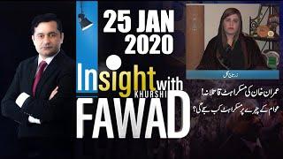 Insight with Fawad Khurshid | 25 January 2020 | Public News