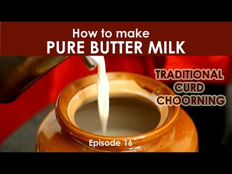 HOW TO MAKE PURE BUTTER MILK # ശുദ്ധമായ മോര് # TRADITIONAL
