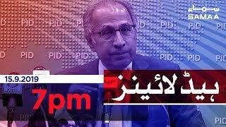 Samaa Headlines - 7PM - 15 September 2019