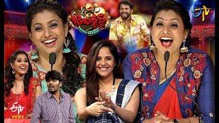 Jabardasth | Double Dhamaka Spl Episode | 05 April 2020 | Full Ep | Aadhi,#Sudheer, | ETV