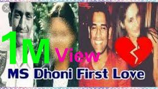 MS Dhoni real girlfriend Priyanka Jha photos .