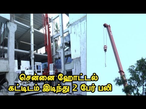Building Collapse in Chennai: Two Dead