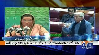 Khawaja Asif Ki National Assembly Main Khitaab