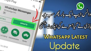 Latest Whatsapp amazing Update