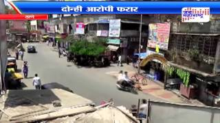 Bhayander Rape Case