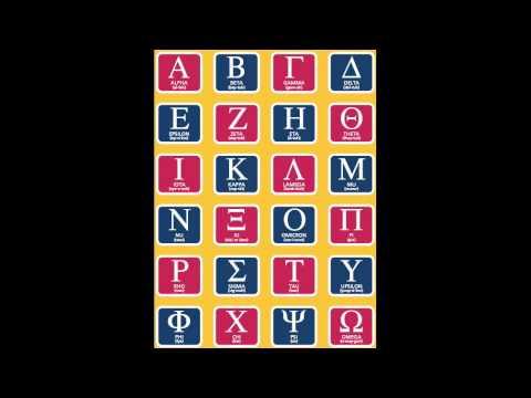 Greek Alphabet Song