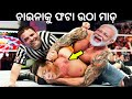 Modi Vs China WWE | Berhampuriya Modi China Odia Comedy Video Ft. Berhampuria Maza