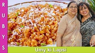 Lapsi Halwa Meetha Daliya ka Halwa Meri Umy ki Laapsi ki Recipe in Urdu Hindi - RKK
