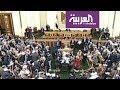 البرلمان المصري يوافق على التعديلات الدستورية من حيث المبدأ
