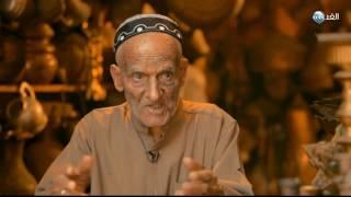 #x202b;وثائقي | فى حضرة المدينة .... حرف يدوية مصرية | 2017.3.4#x202c;lrm;