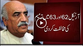 Khurshid Shah opposes amendment to Article 62, 63