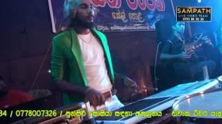 Download sameera chathuranga Geetha gayaa Seeduwa bravo MP3
