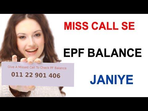 EPF balance check online using miss call || Hindi TechTuts
