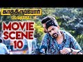 Kaathiruppor Pattiyal Movie Scene 10 Nandita Swetha Aruldoss Arunraja Kamaraj Sendrayan