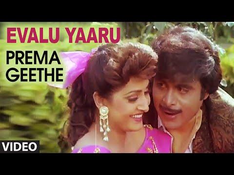 Xxx Mp4 Evalu Yaaru Video Song II Prema Geethe II Ambarish Jayaprada 3gp Sex