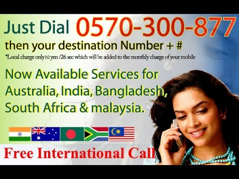 Free International Call from any Mobile from Japan