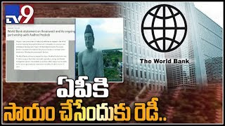 World Bank continues to support AP with over 1 billion USD - TV9