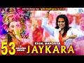 KAJAL MAHERIYA - JAYKARA - जयकारा - Ganesh Chaturthi Special Song - Full Video - RDC Gujarati