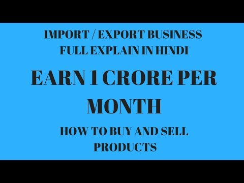 Import export business India in Hindi- Import export Training in Hindi - Full Explain Import Export