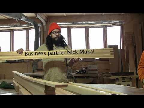 Ski wood